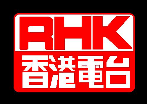 1969_RTHK