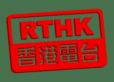 rthk-logo2