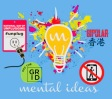 Mental Ideas Live And Unplugged in HK Park